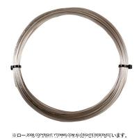 【12mカット品】ルキシロン(LUXILON) アドレナリン(ADRENALINE) 1.20mm/1.25mm/1.30mm ポリエステルストリングス グレー テニス ガット ノンパッケージ