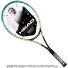 ヘッド(Head) 2021年モデル グラフィン360+ グラビティプロ 18x20 (315g) 233801 (Graphene 360+ Gravity Pro) テニスラケットの画像1