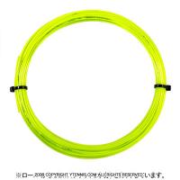 【12mカット品】テクニファイバー(Tecnifiber) ブラックコード ライム(Black Code Lime) 1.28mm/1.24mm ポリエステルストリングス テニス ガット ノンパッケージ