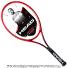 ヘッド(Head) 2020年モデル グラフィン360+ プレステージ S 16x19 (295g) 234440 (Graphene 360+ Prestige S) テニスラケットの画像1