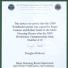 激激レア!! 世界限定10枚 ウィンブルドンテニス 2008 フェデラー・ ナダル直筆サイン入り 高級額付ポスター 証明書付きの画像7