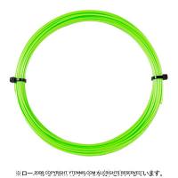【12mカット品】ソリンコ(SOLINCO) ハイパーG ソフト(HYPER G Soft) グリーン 1.30mm/1.25mm/1.20mm/1.15mm ポリエステルストリングス テニス ガット ノンパッケージ
