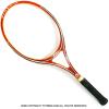 ヴィンテージラケット gauthier フランス製 ガットなし テニスラケット