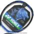 【大坂なおみ使用モデル】ヨネックス(YONEX) 2018年モデル Eゾーン 98 (305g) ブライトブルー (EZONE 98 Bright Blue)テニスラケットの画像4