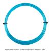 【12mカット品】ヨネックス(YONEX) ポリツアー エア (Poly Tour AIR) ブルー 1.25mm ポリエステルストリングス テニス ガット テニス ガット ノンパッケージ