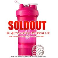 ブレンダーボトル(Blender Bottle) プロスタック(ProStak) 22オンス(650ml) ピンク プロテイン スポーツミキサー