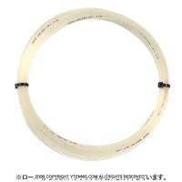 【12mカット品】ヘッド(HEAD) リフレックス マルチ(REFLEX MLT) ナチュラルカラー 1.25mm/1.30mm テニス ガット ノンパッケージ
