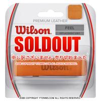 ウイルソン(Wilson) プレミアムレザー リプレイスメントグリップ