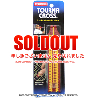 ユニーク(UNIQUE) トーナクロス(TOURNA CROSS) ピート・サンプラス テニス ガットメンテナンス