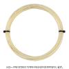 【12mカット品】テクニファイバー(Tecnifiber) デュラミックス HD (DURAMIX HD) ナチュラルカラー 1.25mm/1.30mm テニスガット ノンパッケージ
