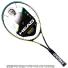 ヘッド(Head) 2021年モデル グラフィン360+ グラビティS 16x20 (285g) 233841 (Graphene 360+ Gravity S) テニスラケットの画像1