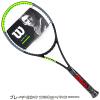 ウイルソン(Wilson) 2019年 ブレード 98 S (295g) V7.0 18x16(Blade 98 S V7.0) WR013811 テニスラケット