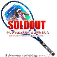 【国内未発売0.5インチロング版】ヨネックス(YONEX) 2020年モデル Eゾーン 100 プラス (300g) ディープブルー (EZONE 100 + Deep Blue)テニスラケット