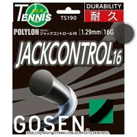 【12mカット品】ゴーセン(GOSEN) ジャックコントロール(JACK CONTROL / POLY PROFESSIONAL) ブラック 1.24mm (海外名ポリプロフェッショナル) ポリエステルストリングス テニス ガット ノンパッケージ