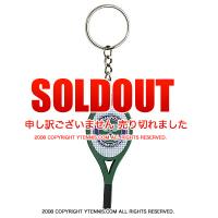 Wimbledon(ウィンブルドン) オフィシャル商品 PVCラケットキーホルダー グリーン 全英オープンテニス