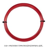 【12mカット品】テクニファイバー(Tecnifiber) プロレッドコード(Pro Red Code) 1.30mm/1.25mm/1.20mm ポリエステルストリングス レッド テニス ガット ノンパッケージ