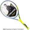 ヘッド(Head) 2020年モデル グラフィン360+ エクストリームMP 16x19 (300g) 235320 (Graphene 360+ Extreme MP) テニスラケット