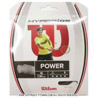 【生産終了につき在庫特価!再入荷なし】ウイルソン(Wilson) ハイペリオンパワー (HYPERion Power) 1.30/16G テニスガット ナイロンストリングス パッケージ品