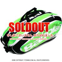 セール品 バボラ(BabolaT) チームエクスクルーシブ テニスバッグ 12本用 TEAM EXCLUSIVE グリーン バックパック機能あり 国内未発売 ラケットバッグ