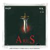 【卓球用品】世奥得 Sword Ares(ソード/アレス)脅威のスピン裏ソフトラバー卓球用 レッド/ブラック 即納