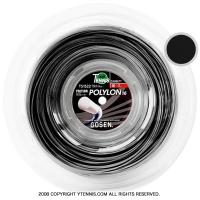 ゴーセン(GOSEN) ポリロン(POLYLON ICE) ブラック 1.24mm/1.29mm 200mロール