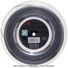 【新ガット】ソリンコ(SOLINCO) コンフィデンシャル(CONFIDENTIAL) ブラック 1.30mm/1.25mm/1.20mm/1.15mm 200mロール ポリエステルストリングス