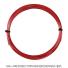 【12mカット品】ヨネックス(YONEX) ポリツアーファイア (Poly Tour FIRE) レッド 1.20mm/1.25mm/1.30mm ポリエステルストリングス テニス ガット テニス ガット ノンパッケージの画像1