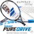 在庫特価品 バボラ(Babolat) 2017年生産終了モデル ピュアドライブ(300g) 101234/101296 (PureDrive)テニスラケットの画像1