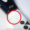 【新品アウトレット】ヨネックス(YONEX) 2020年モデル Eゾーン 98 L (285g) ディープブルー (EZONE 98 L Deep Blue)テニスラケット