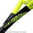 ヘッド(Head) 2018年モデル グラフィン360 エクストリームS 16x19 (280g) 236128 (Graphene 360 Extreme S) テニスラケットの画像3
