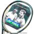 ヨネックス(Yonex) 2019年モデル Vコア プロ 97 (310g) マットグリーン 16x19 (VCORE PRO 97 TEAL GREEN) テニスラケットの画像4