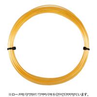 【12mカット品】ルキシロン(LUXILON) 4G 1.30mm/ 1.25mm ポリエステルストリングス イエロー テニス ガット ノンパッケージ