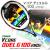 ヨネックス(Yonex) 2016年モデル Vコア デュエル G 100 16x20 (280g) 130VCDUAL100-LG (VCORE DUEL G 100) テニスラケットの画像