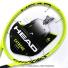 ヘッド(Head) 2018年モデル グラフィン360 エクストリームMP 16x19 (300g) 236118 (Graphene 360 Extreme MP) テニスラケットの画像4