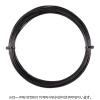 【12mカット品】テクニファイバー(Tecnifiber) デュラミックス HD (DURAMIX HD) ブラック 1.25mm/1.30mm テニスガット ノンパッケージ