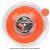 ゴーセン(GOSEN) エッグパワー(EGGPOWER / SIDEWINDER) オレンジ 1.22-1.24mm/1.30-1.32mm 200mロール (海外名サイドワインダー)の画像