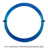 【12mカット品】ポリファイバー(Polyfibre) ヘキサブレイド(Hexablade) ブルー 1.18mm/1.20mm/1.25mm ポリエステルストリングス テニス ガット ノンパッケージ
