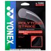 ヨネックス(YONEX) ポリツアーストライク (Poly Tour STRIKE) ブラック 1.25mm パッケージ品 テニス ガット