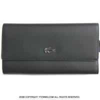 セール品 ラコステ(Lacoste) ラージ ファスナー オールインワンウォレット 財布 ブラック