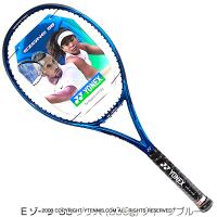 【国内未発売0.5インチロング版】ヨネックス(YONEX) 2020年モデル Eゾーン 98 プラス (305g) ディープブルー (EZONE 98 + Deep Blue)テニスラケット