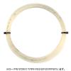 【12mカット品】ダンロップ(DUNLOP) アイコニックオール (ICONIC All) ナチュラルカラー 1.25mm/1.30mm マルチフィラメント ナイロンストリングス ノンパッケージ
