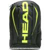 ヘッド(HEAD) ツアー エクスクルーシブ バックパック ブラック 国内未発売/海外限定モデル テニスバッグ