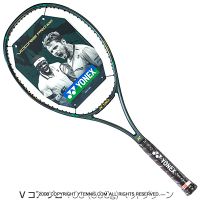 ヨネックス(Yonex) 2019年モデル Vコア プロ 100 (300g) マットグリーン 16x19 (VCORE PRO 100 TEAL GREEN) テニスラケット