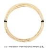 【12mカット品】テクニファイバー(Tecnifiber) X-ONE バイフェイズ(biphase) ナチュラルカラー 1.30mm/1.24mm ノバク・ジョコビッチ使用モデル テニス ガット ノンパッケージ