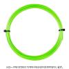 【新ガット】【12mカット品】ソリンコ(SOLINCO) ハイパーG ソフト(HYPER G Soft) グリーン 1.30mm/1.25mm/1.20mm/1.15mm ポリエステルストリングス テニス ガット ノンパッケージ