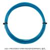 【12mカット品】バボラ(Babolat) エクセル(Xcel) ブル- 1.25mm/1.30mm ナイロンストリングス テニス ガット ノンパッケージ