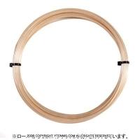 【12mカット品】ポリファイバー(Polyfibre) ツアープレイヤー(Tour Player) ナチュラル 1.25mm ポリエチレンストリングス テニス ガット ノンパッケージ