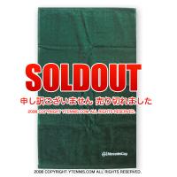 セール品 メルセデスカップ(Mercedes Cup)オフィシャル商品 刺繍ロゴ タオル グリーン 国内未発売
