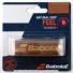 【新パッケージ】バボラ(BabolaT) ナチュラルグリップ(Natural Grip) ブラウン レザー リプレイスメントグリップテープの画像1