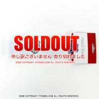 セール品 ケースイス(K-SWISS) ロゴ ヘッドバンド ホワイト/ブラック
